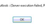 Serwer nie wykonał błędu Błąd aplikacji programu Outlook [EXPERT FIX]