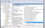 Załaduj określony motyw dla nowych użytkowników w systemie Windows 7