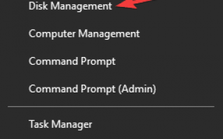 Co zrobić, jeśli drugi dysk twardy jest nieprzydzielony w systemie Windows 10