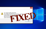 7 Rozwiązania robocze, aby naprawić błąd systemowy pte Błąd BSOD w systemie Windows 10