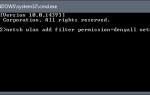 Ukryj lub pokaż sieci bezprzewodowe w systemie Windows