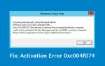 Poprawka: Kod błędu: 0x004F074 Zapobiega aktywacji systemu Windows