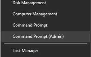 Połączenie błędu zostało odrzucone w systemie Windows 10 [FIX IT LIKE A PRO]