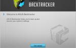 Asus Backtracker nie obsługuje twojego systemu Windows 10 [WYJAŚNIONE]