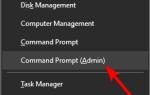 PEŁNA POPRAWKA: Błąd aktualizacji 0X800f081f w systemie Windows 10