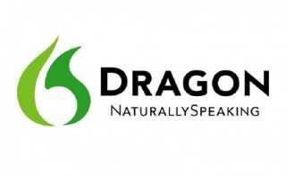 Poprawka: Dragon Naturally Speaking 13 nie działa w systemie Windows 10