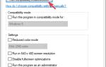 ROZWIĄZANE: Klient eM nie uruchamia się w systemie Windows 10