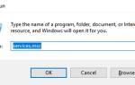 Jak odinstalować pakiet Office Click-to-Run w systemie Windows 10