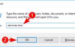 Windows 10 utknął na ekranie powitalnym [FIX]