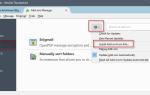 Jak szyfrować wiadomości e-mail w Thunderbird