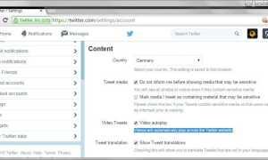 Jak wyłączyć automatyczne odtwarzanie filmów na Twitterze