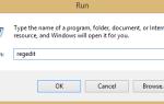 Nie mogę zainstalować aktualizacji systemu Windows z powodu błędu 0x8024002e [NAPRAWIONO]