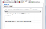 Jak wymusić połączenia HTTPS