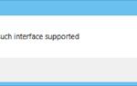 Brak takiego interfejsu obsługiwanego błędu w Eksploratorze plików Windows