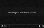 Błąd renderera audio. Uruchom ponownie błąd komputera na YouTube