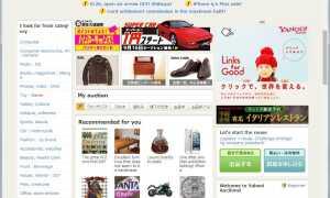 Jak kupować przedmioty z aukcji Yahoo Japan, jeśli nie jesteś Japończykiem