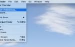 Jak wyłączyć aparat na komputerze Mac?