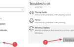 POPRAWKA: Windows Update nie działa przy czystej instalacji systemu Windows 10, 8.1