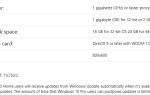 Poprawka: Sterownik multimediów nie zawiera błędu podczas czystej instalacji systemu Windows 10