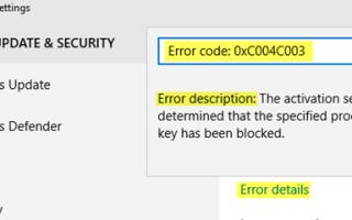 Błędy aktywacji systemu Windows 10: kody błędów, opis, poprawki