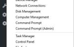 POPRAWKA: Błąd integracji programu Outlook ze Skype