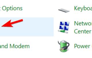 POPRAWKA: Kursor zawiesza się, skacze lub znika w systemie Windows 10, 8 lub 7