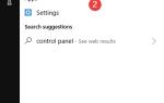 Pełna poprawka: kliknięcie gładzika dotykowego nie działa w systemie Windows 10, 8.1, 7