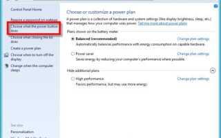 POPRAWKA: Plan zasilania ciągle się zmienia w systemie Windows 10, 8, 7