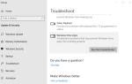 Microsoft Store: Coś się wydarzyło na naszym błędzie końcowym [FIX]
