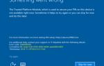 Napraw błędy PIN 0xd00000e5, 0x8007139f, 0x80090030 w systemie Windows 10