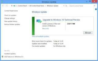 Jak naprawić błąd Windows Update 0x80070057 raz na zawsze