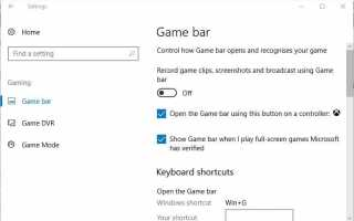 Jak naprawić problemy z niskim poziomem FPS w systemie Windows 10