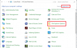 Jak naprawić błąd Media Creation Tool 0x80070456 — 0xA0019 w systemie Windows 10