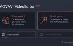 Pobierz Movavi Video Editor Plus 2020 na Windows [RECENZJA]