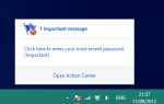 POPRAWKA: Kliknij tutaj, aby wprowadzić najnowsze hasło w systemie Windows 10, 8.1
