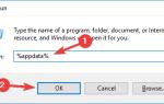 Pełna poprawka: poproszony o dołączenie do nieistniejącej grupy domowej w systemie Windows 10, 8.1, 7