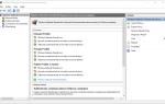 Jak naprawić błąd 806 (błąd VPN GRE zablokowany) w systemie Windows 10