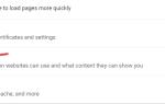 Przeglądarka Chrome PDF jest wyłączona na podstawie zasad przedsiębiorstwa [Poprawka]