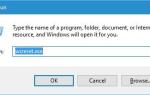 Jak naprawić błąd systemu plików 1073545193 w systemie Windows 10