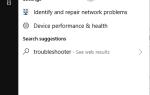 Błąd braku dostępnego urządzenia rozruchowego w systemie Windows 10 [KOMPLETNY PRZEWODNIK]
