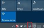 Jak wyłączyć tryb samolotowy w systemie Windows 10?