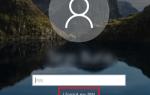 Zapomniałeś hasła do systemu Windows 10: jak go zresetować?