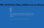 Top 9 sztuczek, aby naprawić błąd PNP_DETECTED_FATAL_ERROR w systemie Windows 10 — Napraw błędy komputera