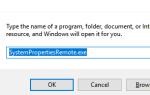 POPRAWKA: Błąd pulpitu zdalnego 0x204 w systemie Windows 10