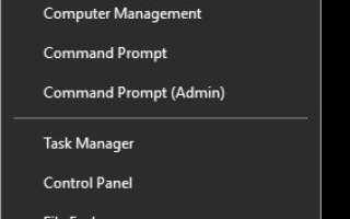 Jak rozwiązać problemy z Ethernetem w systemie Windows 10 [NAJLEPSZE METODY]