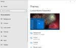 POPRAWKA: Windows nie może znaleźć jednego z plików w tym motywie