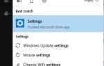 System Windows nie ma profilu sieciowego dla tego urządzenia [TECHNICIAN FIX]