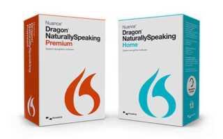 5 najlepszych programów mowy na tekst dla zwiększenia wydajności