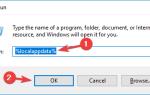 Pełna poprawka: instalacja przeglądarki Firefox utknęła w systemie Windows 10, 8.1, 7