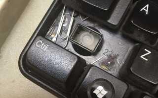 Jak naprawić klawisz Shift, który nie działa na twoim komputerze